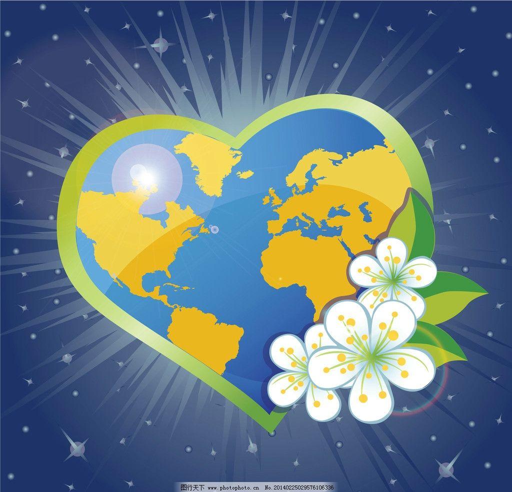 蓝色地球 地球 手绘花卉 光芒 光线 花环 花圈 科技背景 矢量 eps