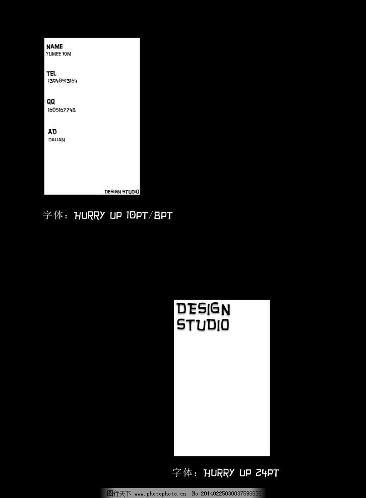 名片制作 大广赛 大学生作品 招贴 矢量 矢量设计图库 海报设计 广告图片