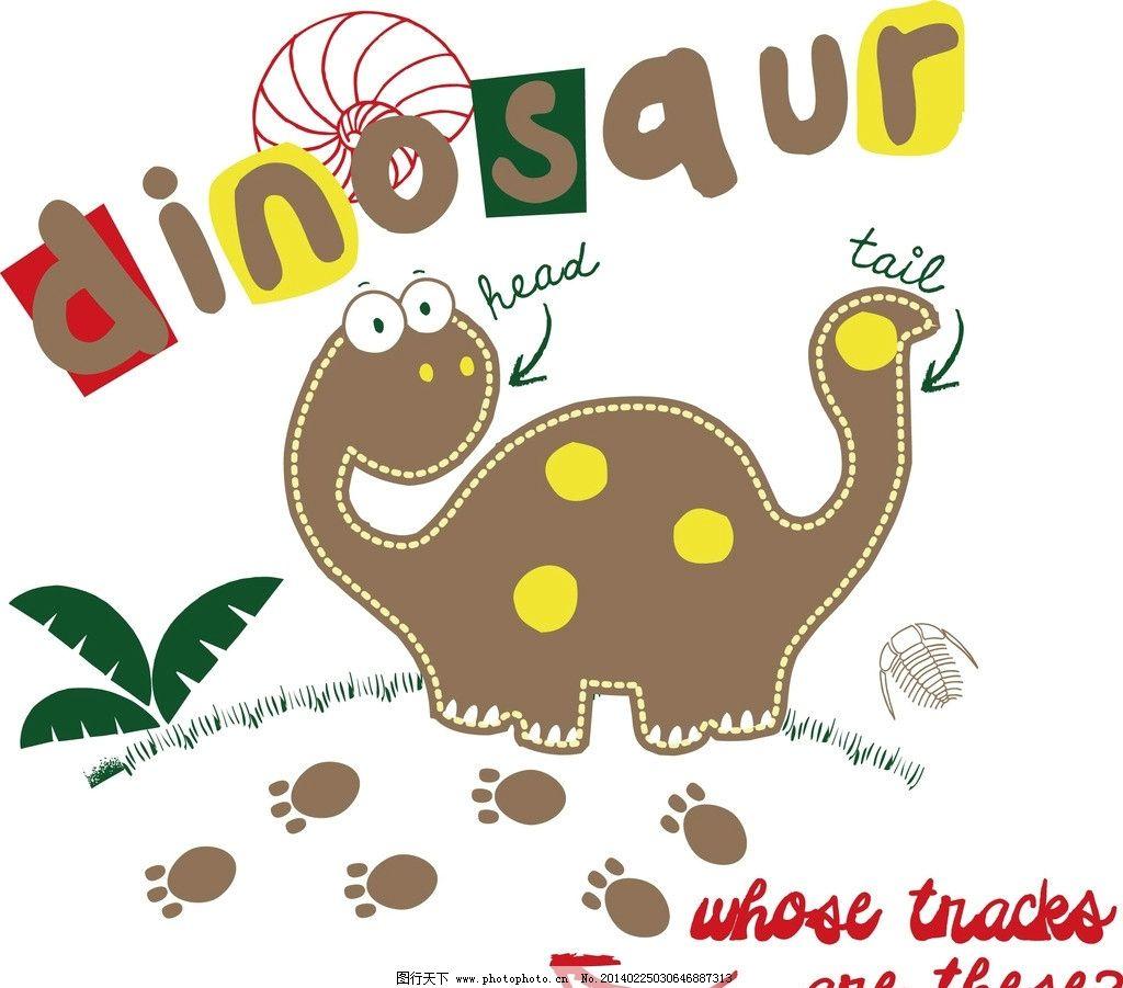 恐龙西瓜拼盘的步骤