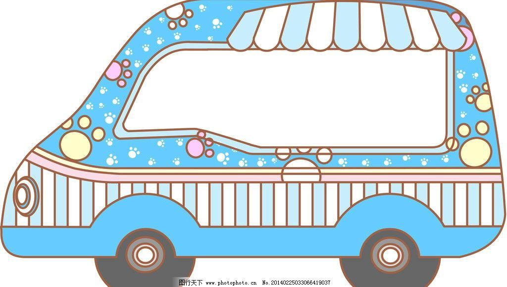 冰淇淋车图片