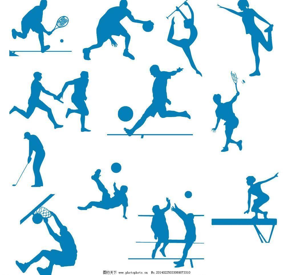 体育运动有哪些项目_室内运动项目图片