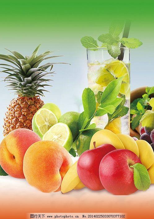 水果 蔬菜 苹果 菠萝 橘子 水果拼图 源文件图片