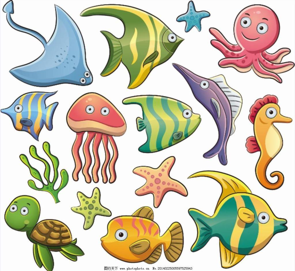 海洋生物免费下载 海底世界