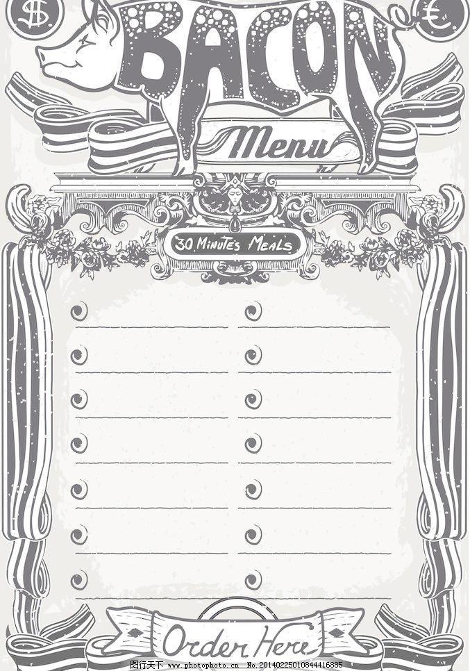 欧式复古菜单图片