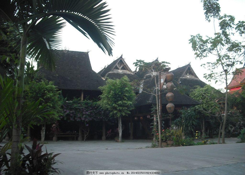 橄榄坝 云南 西双版纳 风景 房子 少数民族 国内旅游 摄影