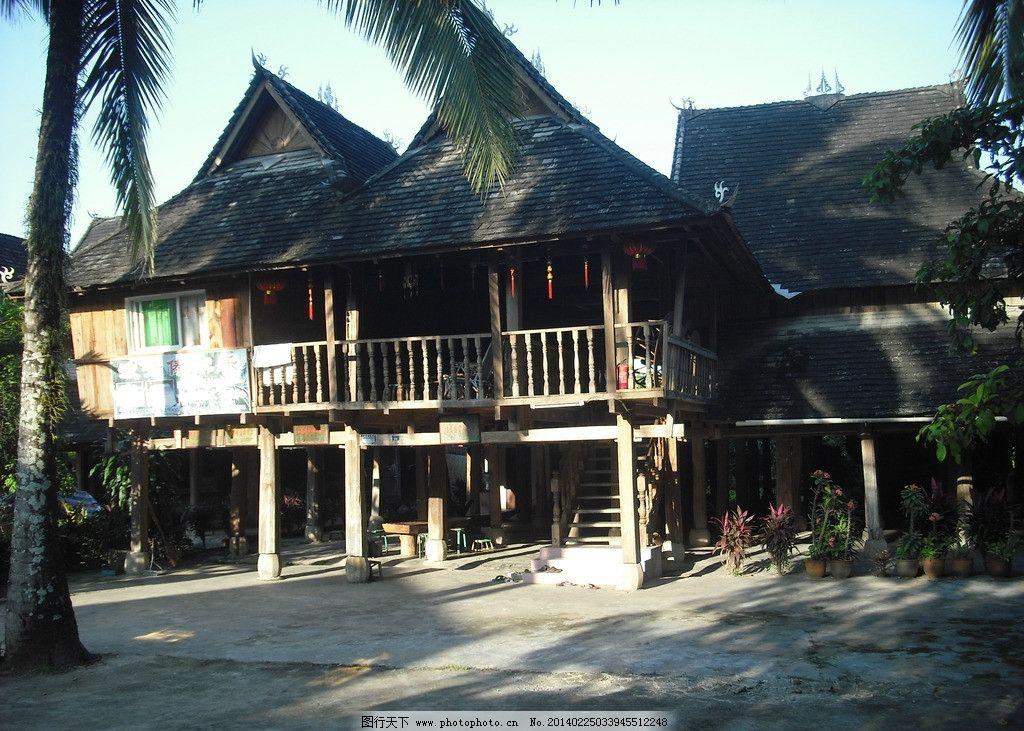 曼听公园 云南 西双版纳 风景 房子 少数民族 国内旅游 旅游摄影