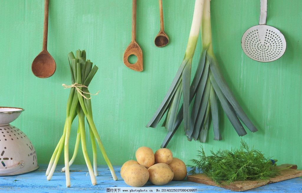蔬菜和厨房用品图片图片