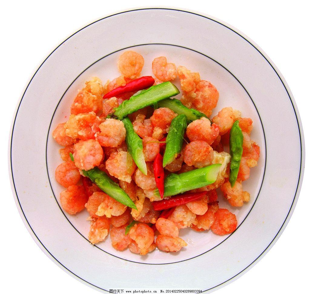 清炒虾仁 虾仁 虾 海鲜 鲜虾 广东菜 美食 菜肴 酒店菜品 菜单 菜品