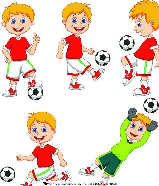 动画素材  卡通儿童 卡通人物 儿童 学生 小孩 踢足球 小男孩 足球员