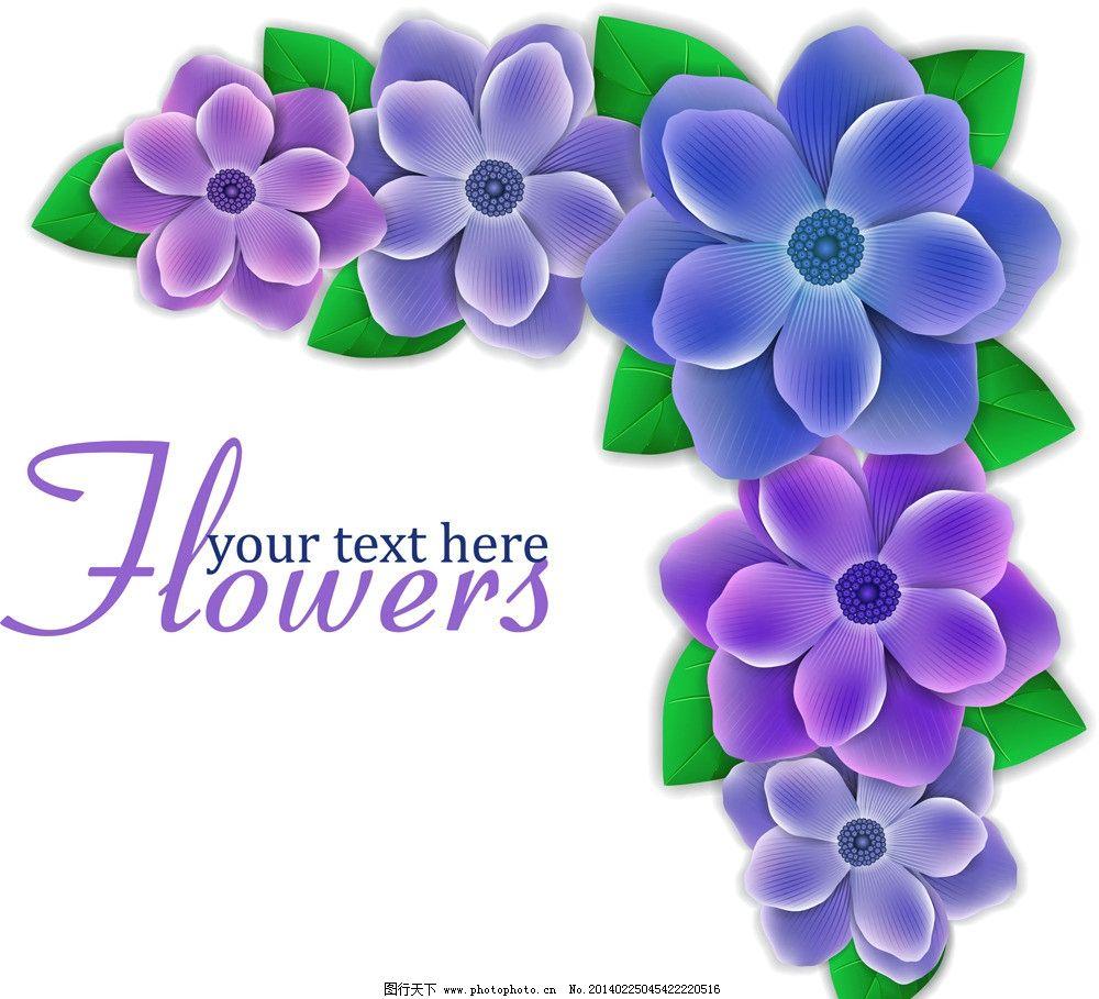 手绘花卉图片,蓝色花卉 绿叶 卡片 贺卡 花纹花卉-图