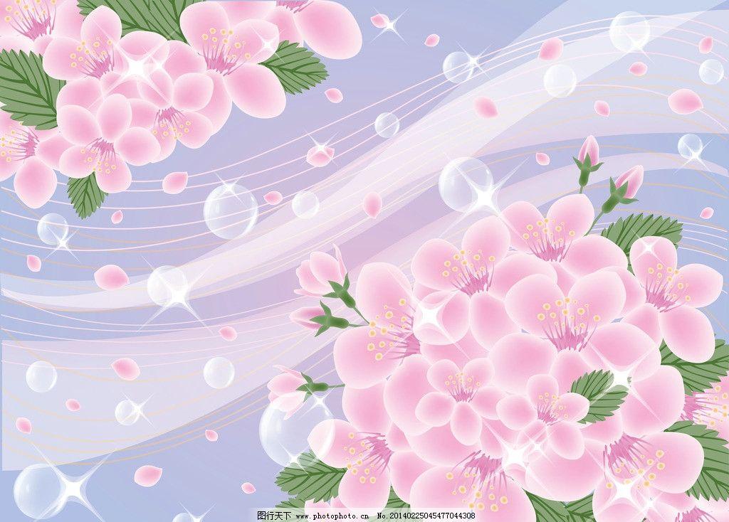 手绘桃花图片