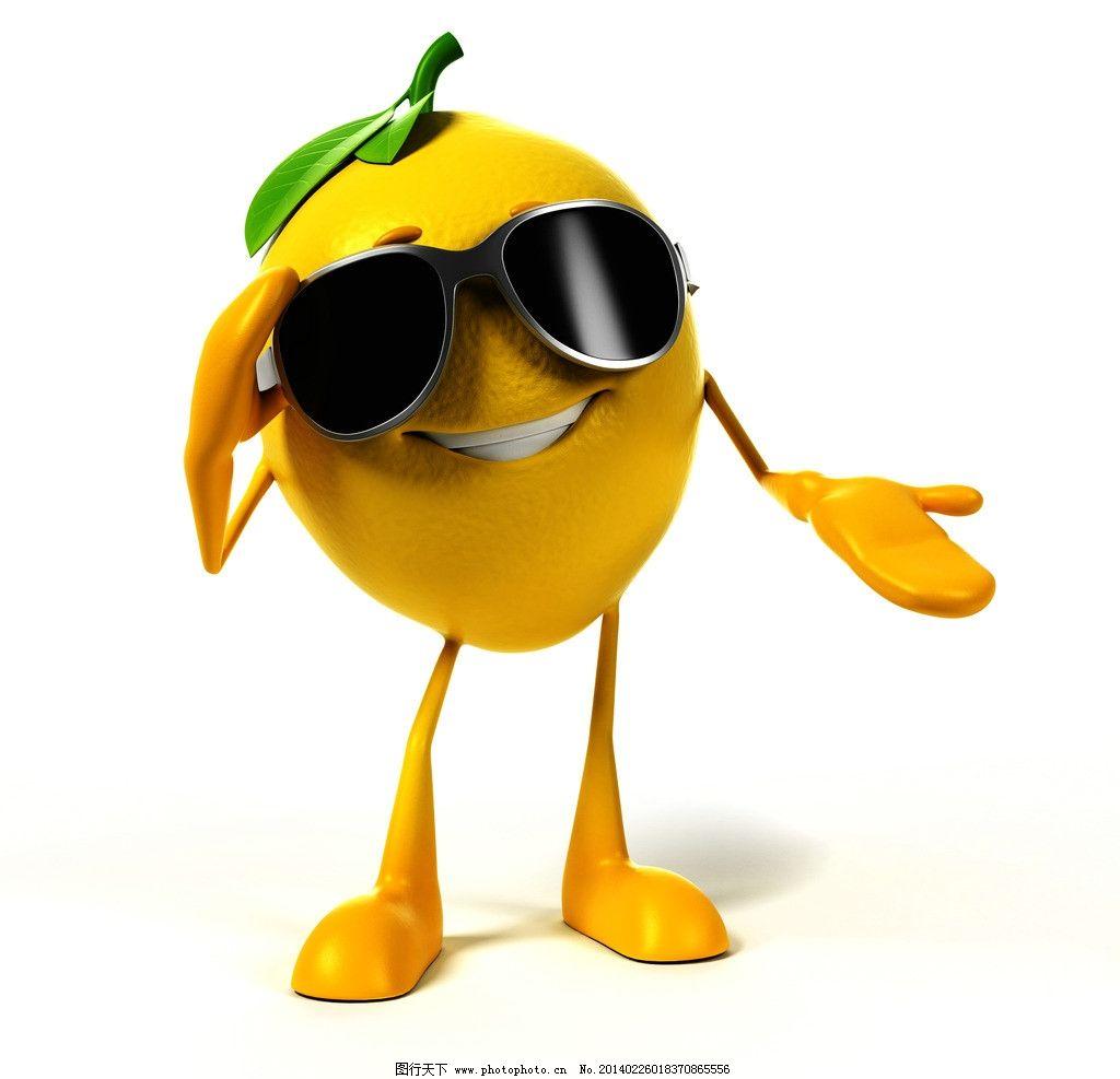 卡通玩偶设计 柠檬 卡通柠檬 鸭梨 水果 梨子 芒果 卡通人物 卡通小人