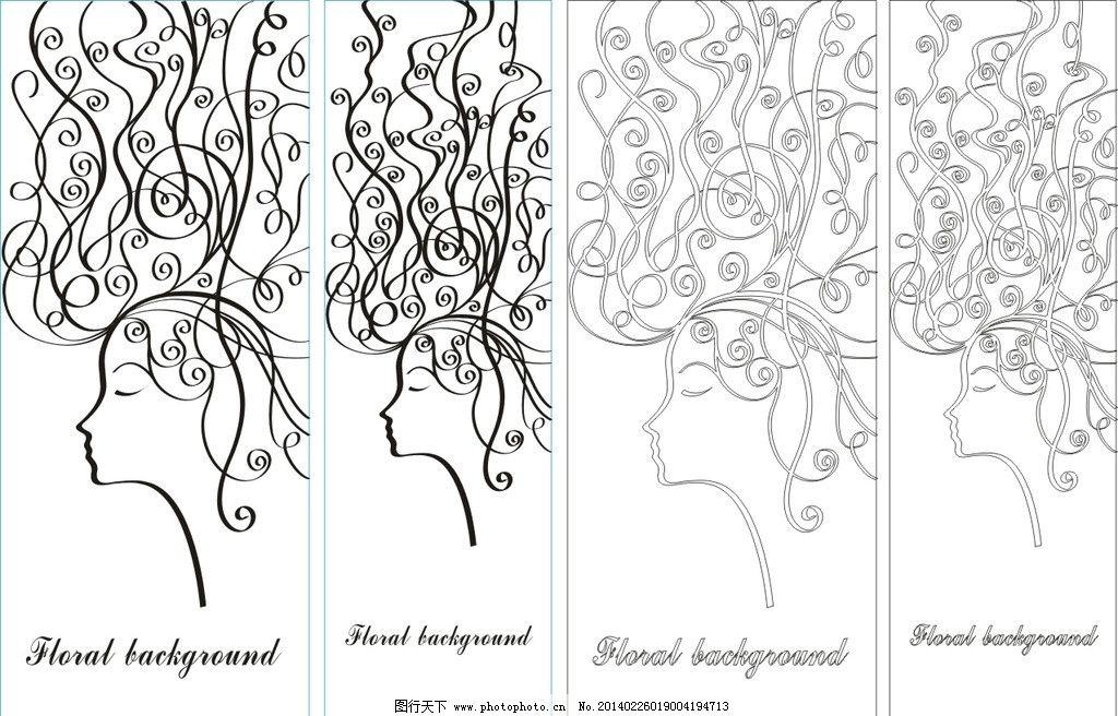 头发 女人 人物 发型 欧式花 移门图案 移门 隔断 鱼 艺术玻璃 工艺玻