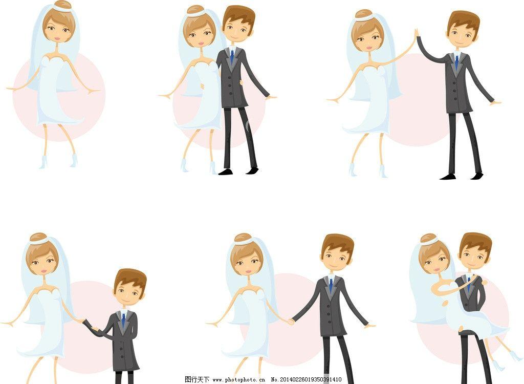 婚礼 新郎 新娘 新人 手绘 求婚 情人节 甜蜜 情侣 恋人 夫妻
