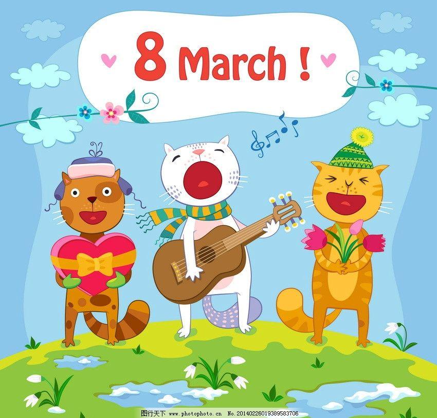 卡通妇女节 卡通猫咪 唱歌 音符 花朵 可爱 手绘 卡通背景 背景