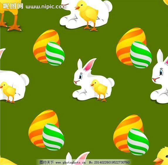复活节彩蛋 小白兔 小兔子 复活节 彩蛋 节日礼物 节日礼品 鸡蛋 复活