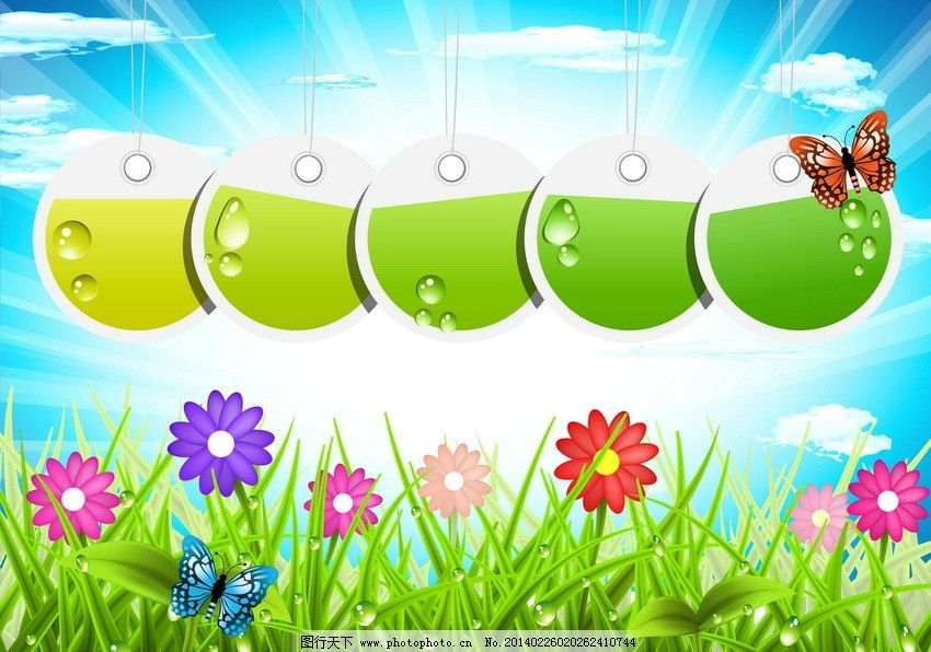 绿色环保背景矢量