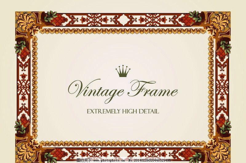 怀旧 复古 高雅 传统 对称 精美 花纹花边 底纹边框 欧式花纹边框相框