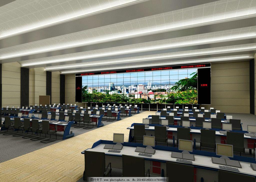 指挥中心 3d效果图 3d设计模型 max 模型 三维设计 室内模型 源文件