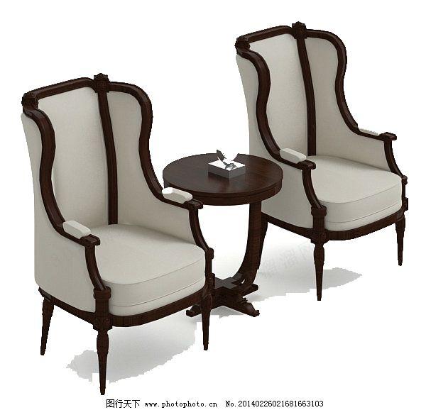 单体沙发模型免费下载 茶几 靠垫 固定腿 单体沙发 茶几 沙发椅 欧式