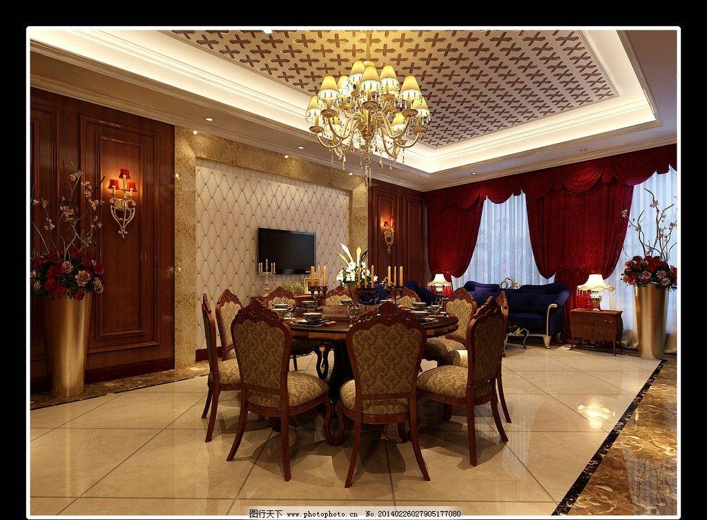 欧式茶餐厅包间 室内设计