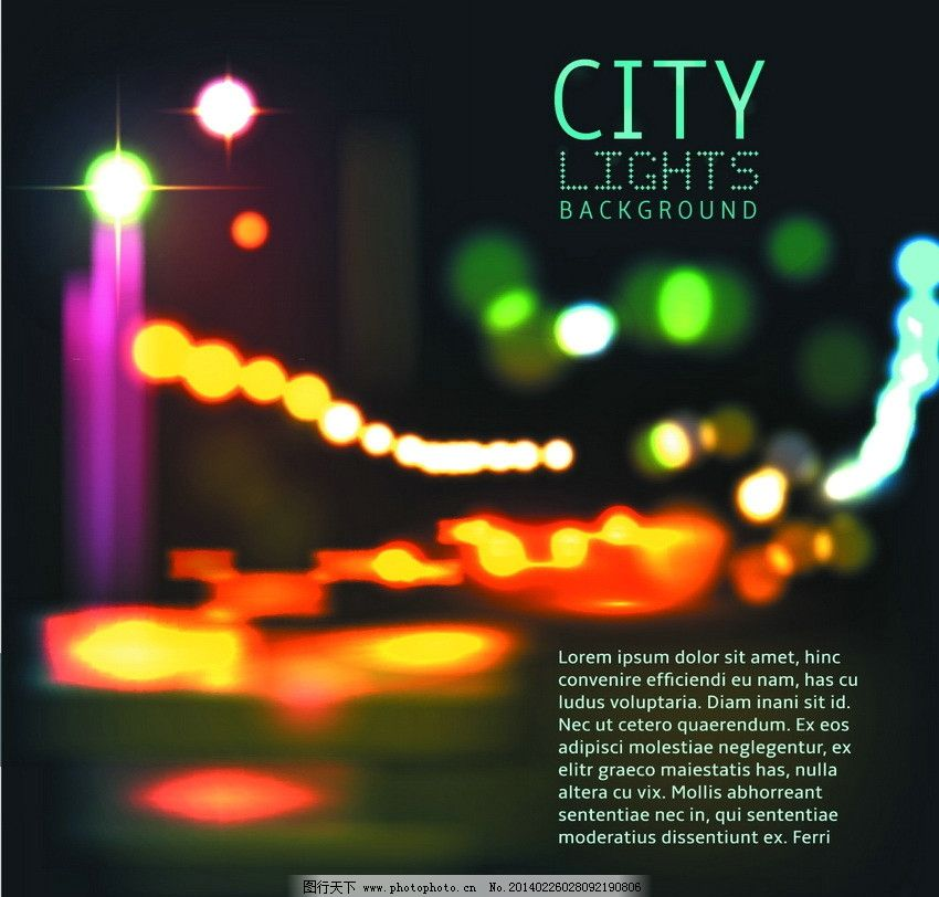 城市霓虹灯图片