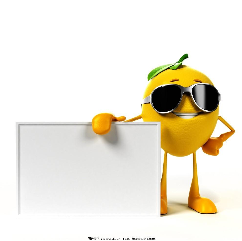 位 广告设计 广告展示 大型广告 提示板 告示栏 柠檬 卡通设计 水果