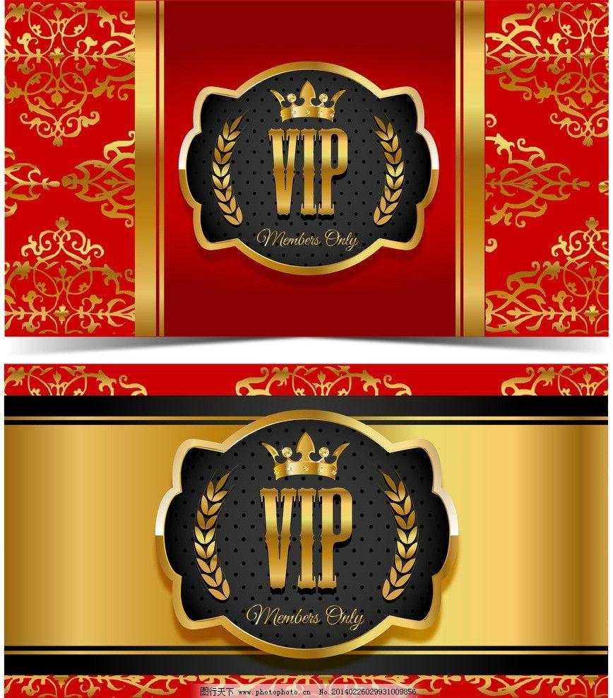 金色欧式花纹vip卡图片