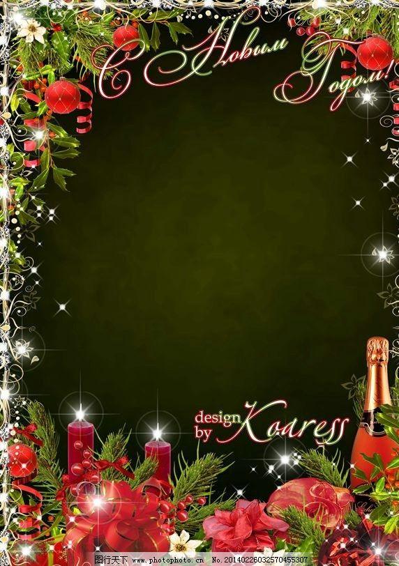 圣诞相框 圣诞节 圣诞 相框 相册 边框 节日庆祝 绿叶 鲜花 鲜花绿叶