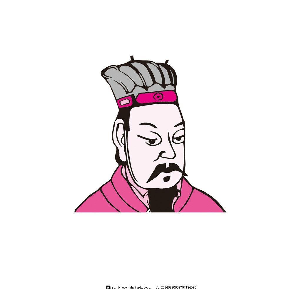 曹操 卡通 漫画 古代人物 人物 psd分层素材 源文件 300dpi psd