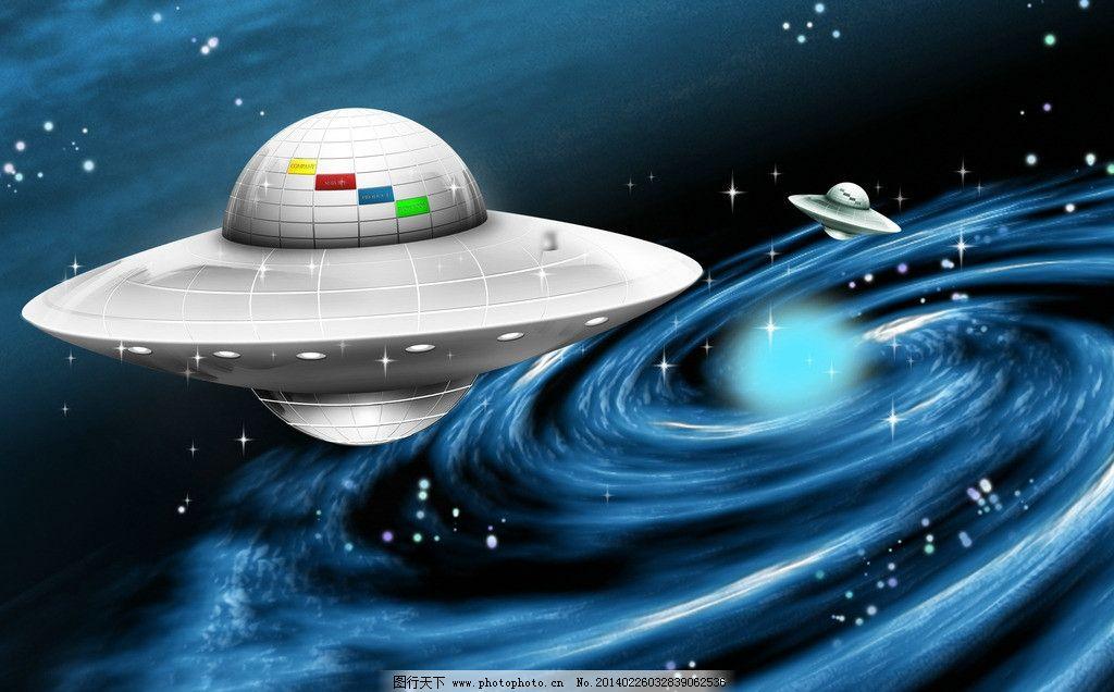宇宙 宙 漩涡 星光带 外星人 漂亮唯美 星球大战 飞船 银河 银河系