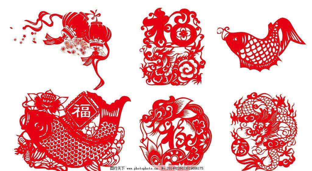 新春剪纸素材图片