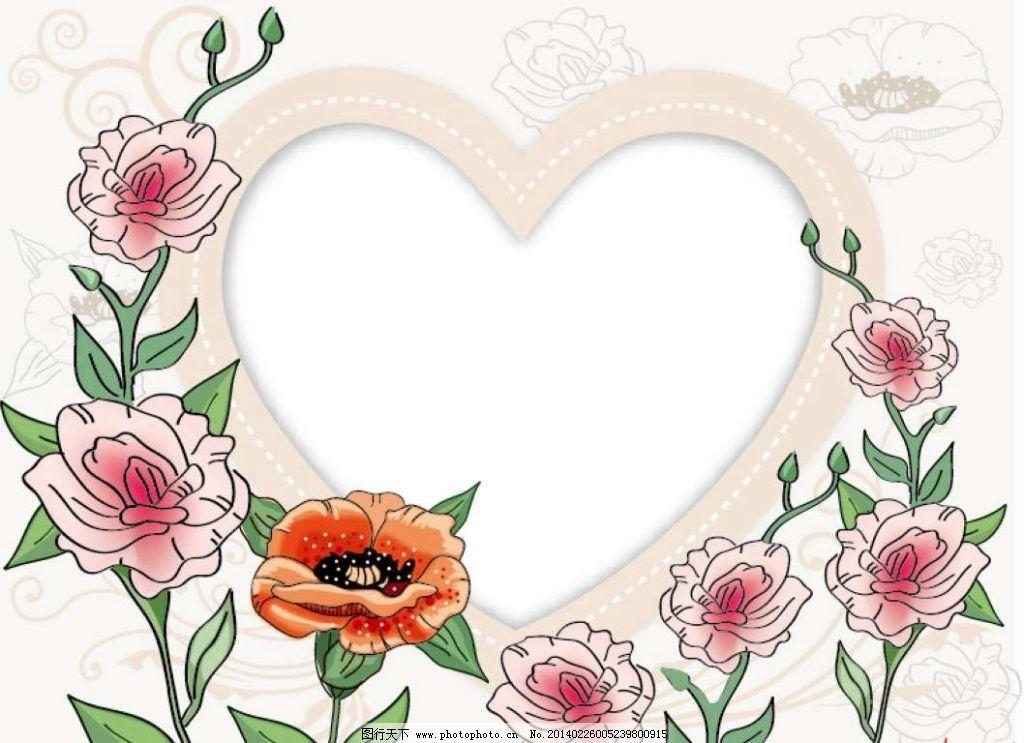 手绘风格花朵心形边框