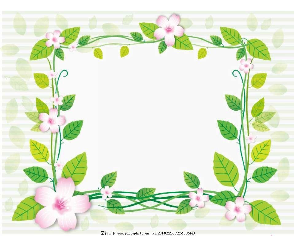 绿色藤蔓对话框
