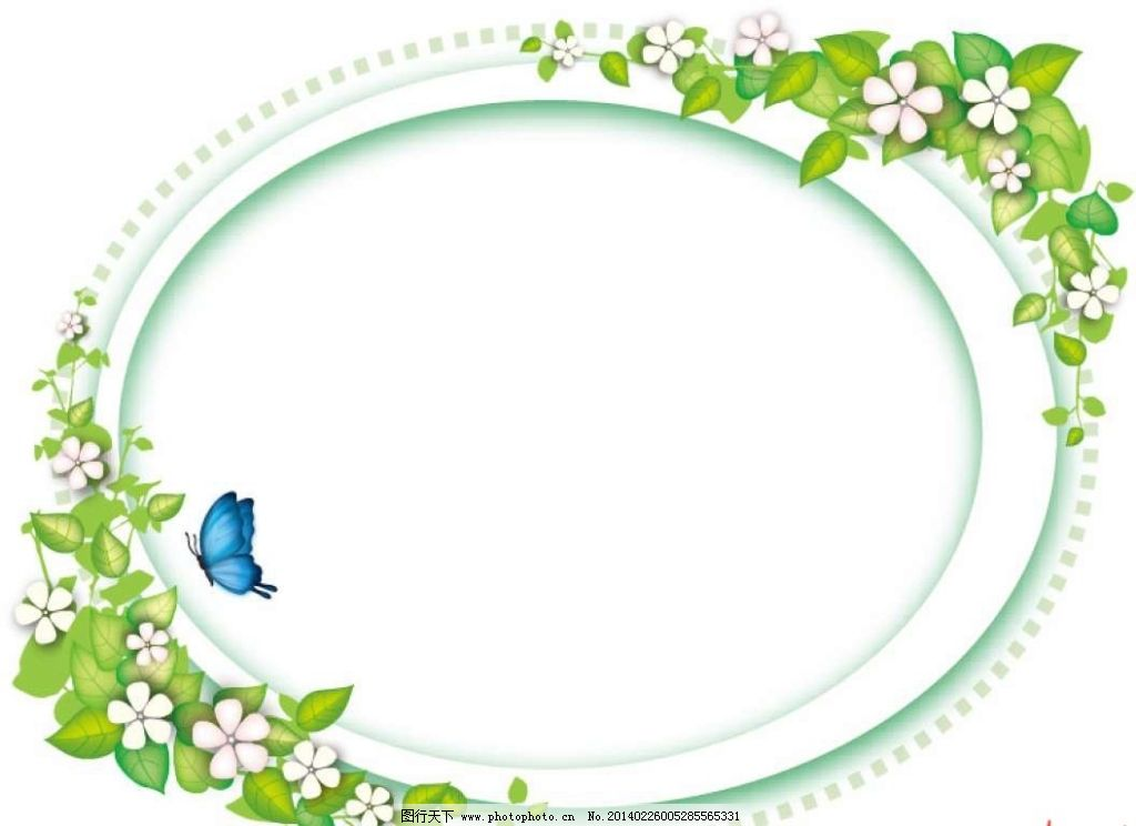 绿色植物椭圆对话框