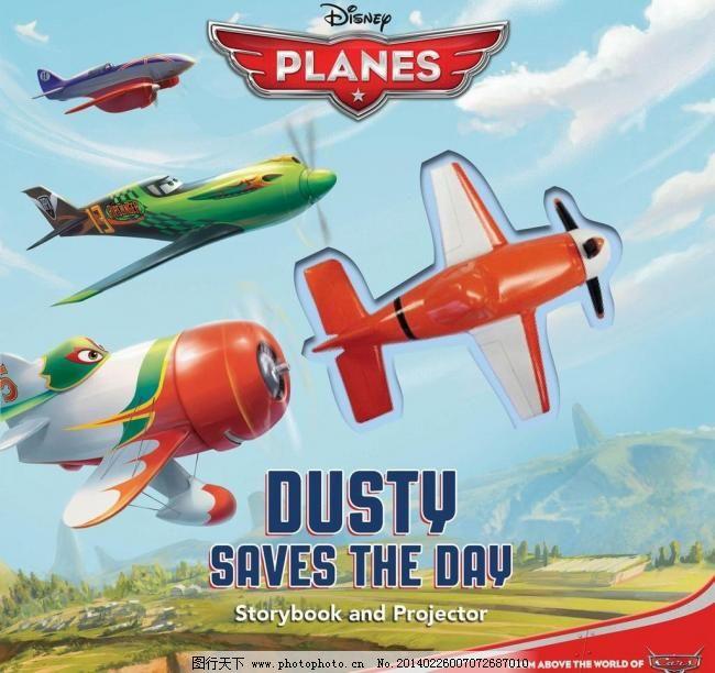 趣盒子飞机总动员