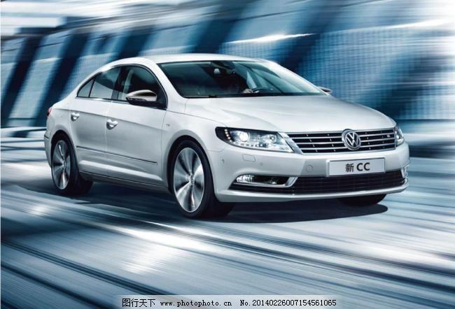 汽车海报 一汽大众设计素材 一汽大众模板下载 一汽大众 新cc cc 大众