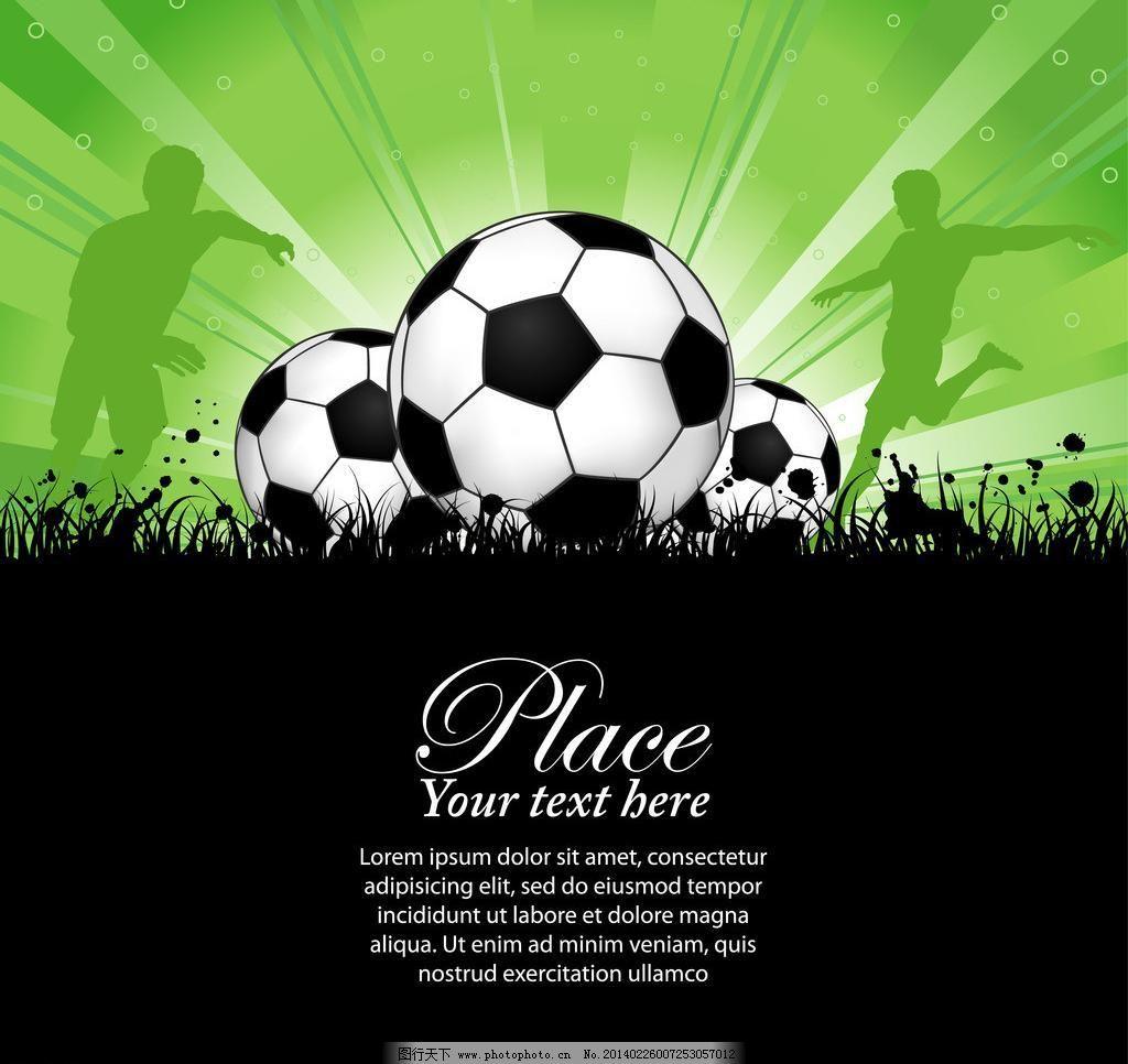 足球广告设计手绘黑白