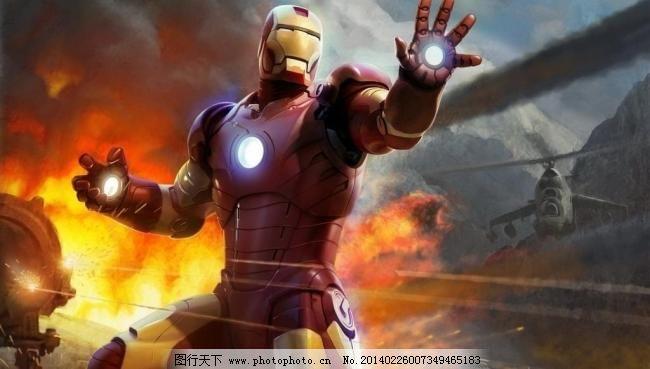 动漫人物 钢铁侠 设计 钢铁侠设计素材 钢铁侠模板下载 钢铁侠 海报