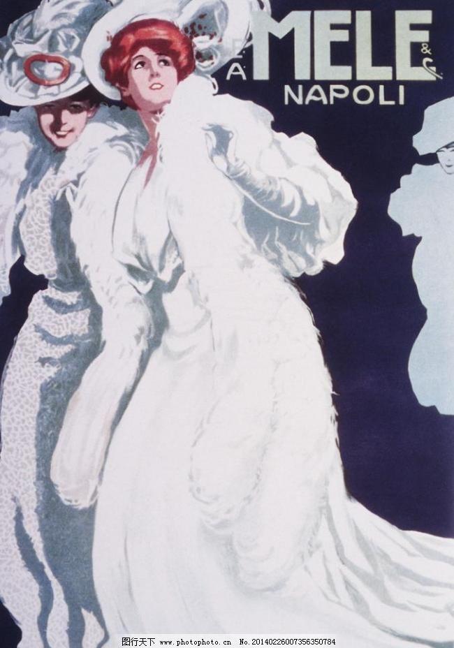 欧式海报 白色 动态 服装 高贵 广告设计 贵妇人 国外 女人