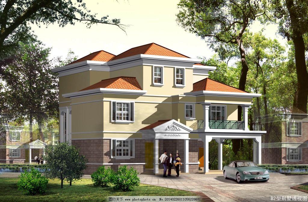 农村别墅设计方案