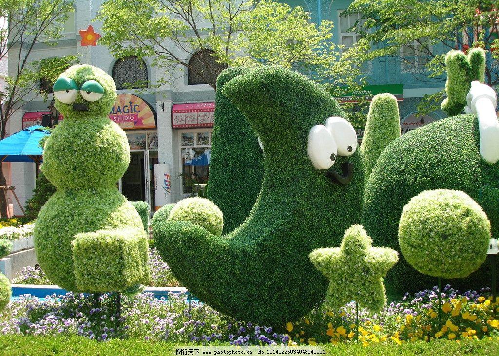 整形花坛 常绿植物 修剪整形 动物造型 童趣 景观花坛 国外旅游