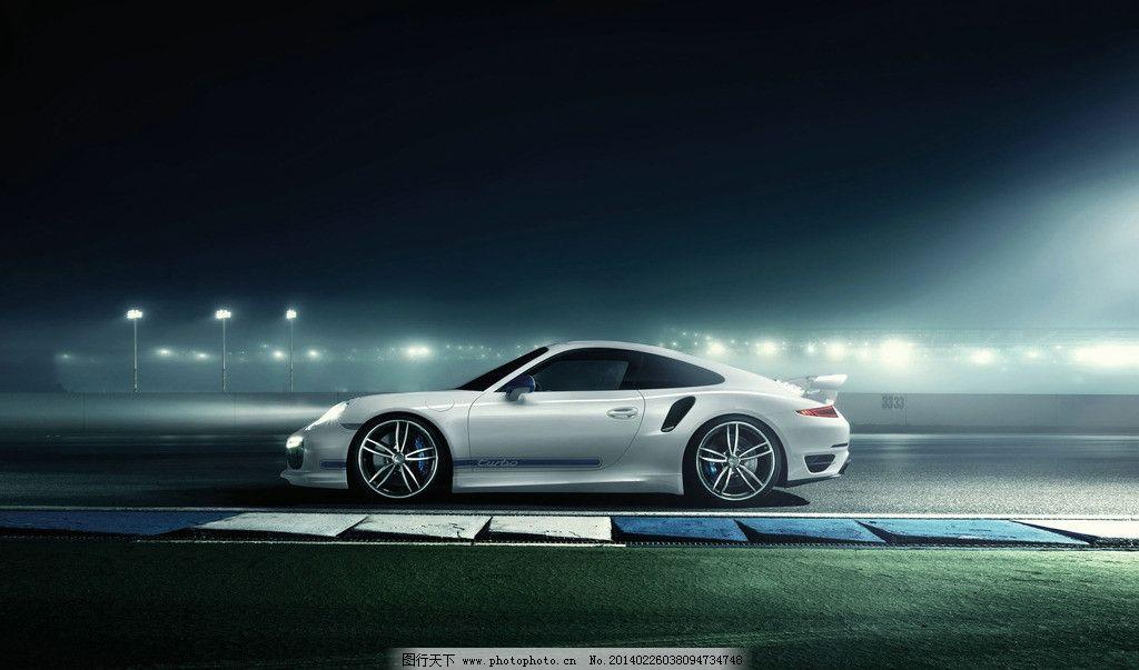 保时捷911 跑车 动力强劲 涡轮增压发动机 保时捷广告摄影