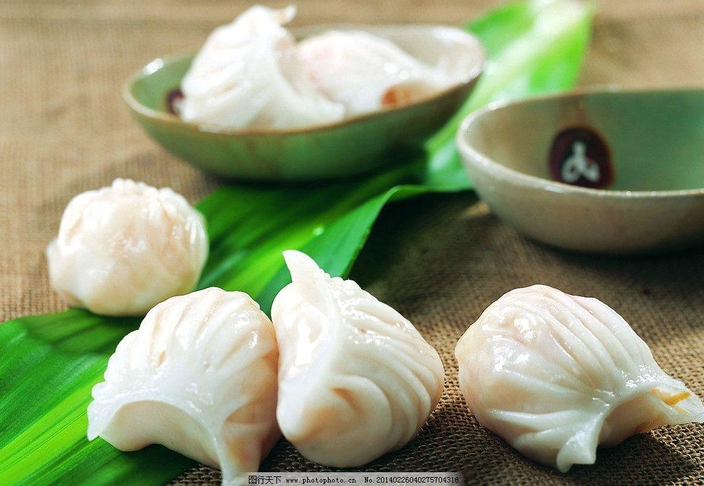 港式虾饺皇 美食 摄影图片