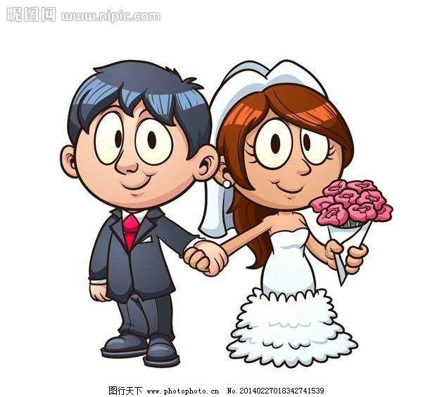 婚礼 结婚 甜蜜 浪漫 新郎 新娘 卡通 卡通设计 卡通背景 卡通人物