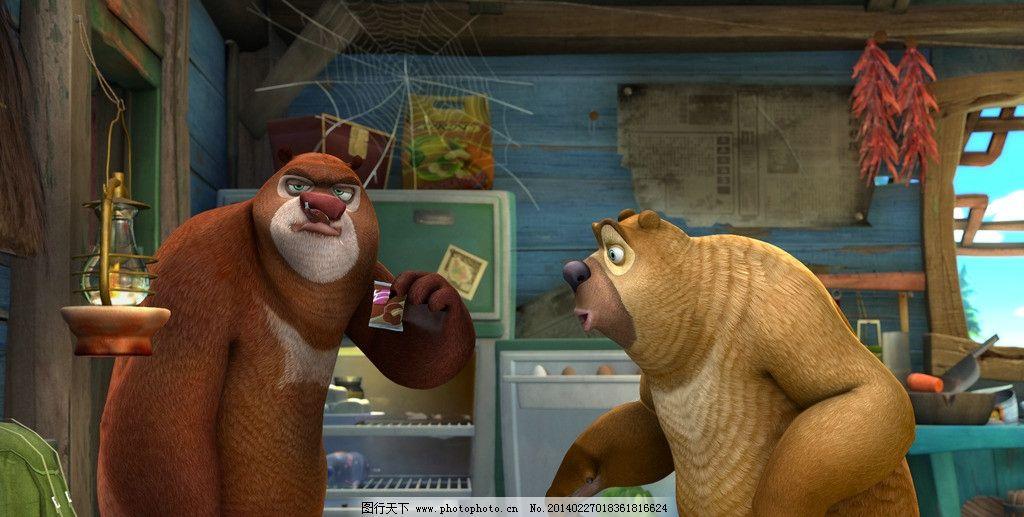 熊出没电影海报 嘟嘟 光头强 熊大 熊二 动漫动画