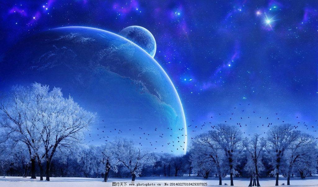 雪夜星空 树 夜景 风景 动漫 动漫动画