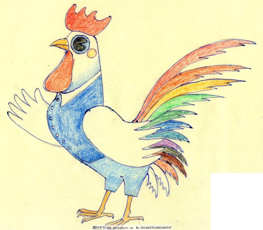卡通公鸡 手绘 吉祥物 彩色