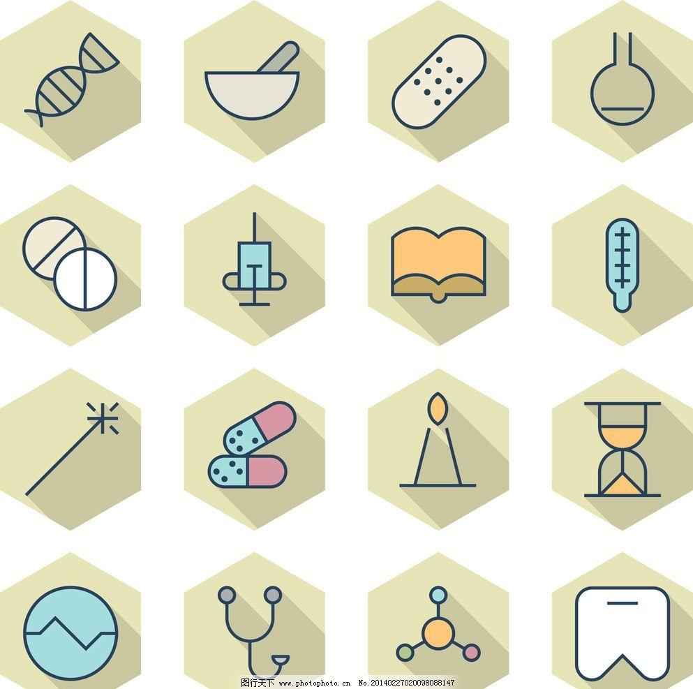 科研图标 网页设计小图标 医学 医疗 书本 课本 网页素材 人物图标