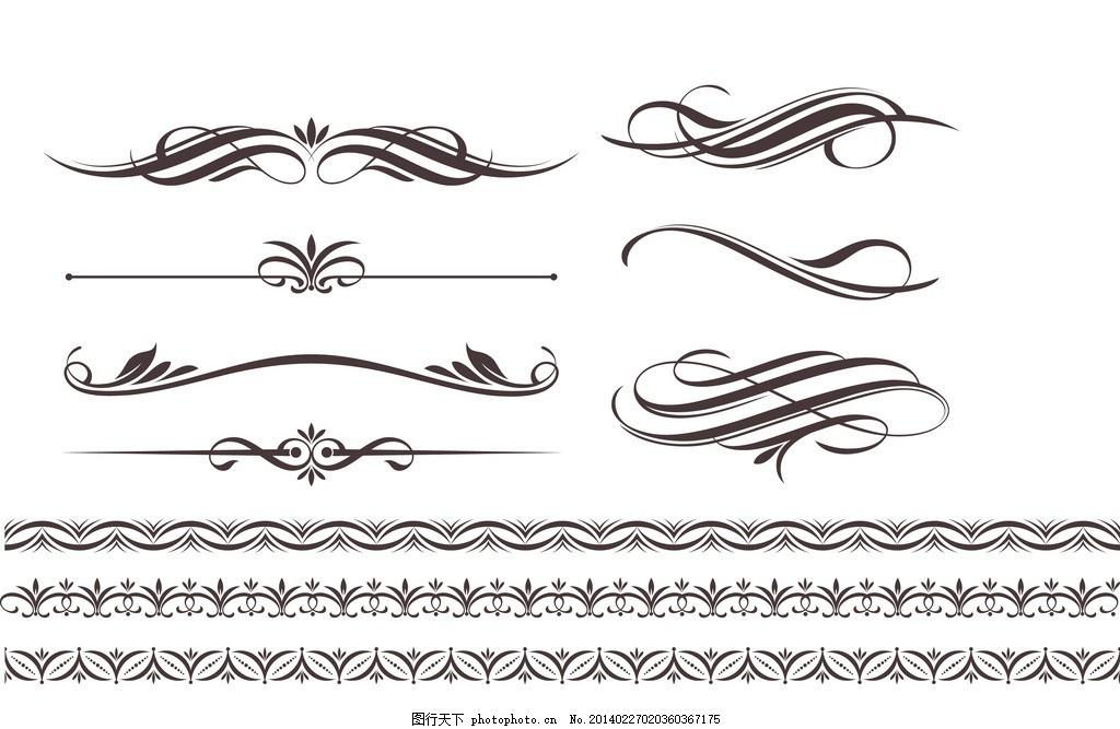 花纹花边 欧式 欧式花纹 标签 欧式花纹背景 金色花纹 手绘 线条